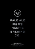 Magpie Pale Ale (12 x 500ml Cans)