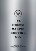 Magpie IPA (12 x 500ml Cans)
