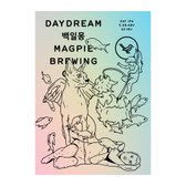 Magpie Daydream (12 x 500ml Cans)