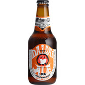 Hitachino Nest Dai Dai Mandarin IPA (24 x 330ml Btls)