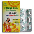 Pai You Guo Slim Capsule