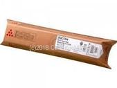 Ricoh 841526 Magenta Toner Suit Mpc2051/mpc2551 SKU 841526