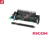 Ricoh-Maintenance Kit C (fuser Unit) 100,000 Page Yield, For 2138 SKU 400569
