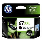 Hewlett Packard-Hp 67xxl Black Original Ink Cartridge 400 Page Yield SKU 3YM59AA