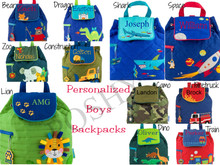 Kids Backpack- Kids Personalized Stephen Joseph Quilted for BOYS