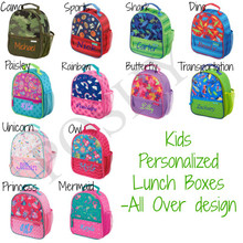 Kids Lunch Box- Kids Personalized Lunch Box Stephen Joseph All Over Style