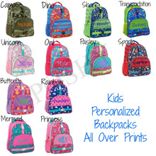 Kids Backpack- Kids Personalized Backpack Stephen Joseph All Over Style