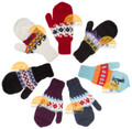 Glittens Double Knitted - 16783214