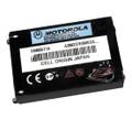 Motorola SNN5571A Battery