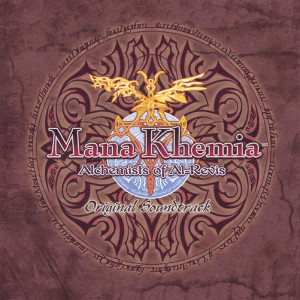 *USED* MANA KHEMIA ALCHEMISTS OF AL-REVIS (SOUND TRACK)