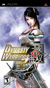 *USED* Dynasty Warriors * (#040198001397)