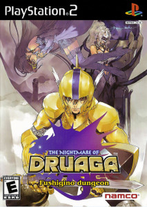 *USED* NIGHTMARE OF DRUAGA [E] (#722674100267)