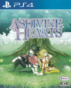 *USED* ASDIVINE HEARTS (LIMITED RUN #80) (#819976020116)
