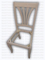 Maple Pomedale Side Chair
