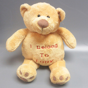 Personalised My Honey Bear From Something Personal