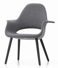 Vitra Organic Chair Grey