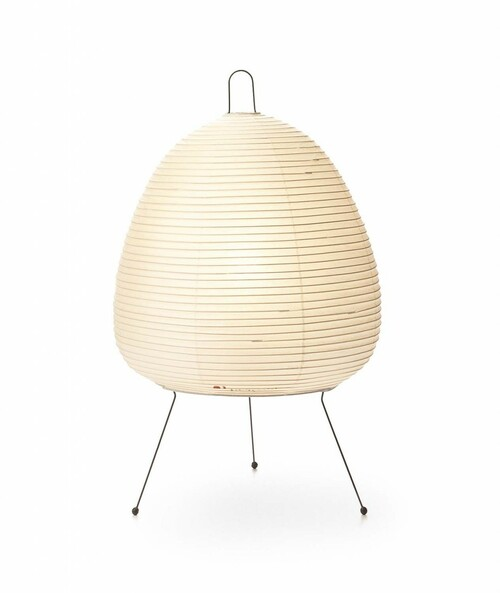 Vitra Akari Table Lamp 1A