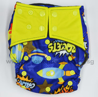 Bamboo Charcoal Cloth Diaper - Galactic Rockets