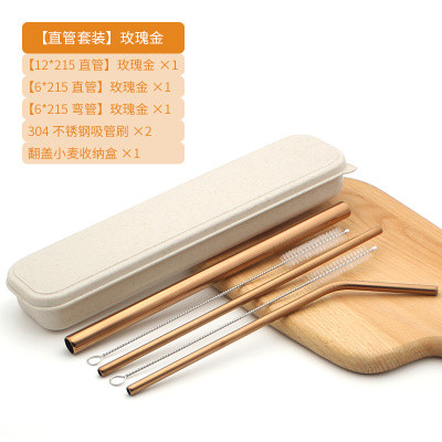 6mm x 215mm Straight - 1 pc 6mm x215mmCurved - 1 pc 12mm x 215mm(For Bubble Tea with Pearls)-1 pc Cleaning Brush - 2 pcs Wheat Straw Container Storage Box - 1 pc