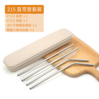 6mm x215mm Straight -2 pc 6mm x215mmCurved-2 pc Cleaning Brush - 2 pcs Wheat Straw Container Storage Box - 1 pc