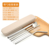 6mm x215mm Straight -1 pc 6mm x215mmCurved-1 pc 12mm x 215mm(For Bubble Tea with Pearls)-1 pc 6mm x 190mm Straw with Scoop Cleaning Brush - 2 pcs Wheat Straw Container Storage Box - 1 pc