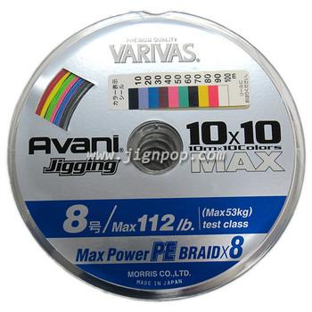 Varivas Avani 10X10 MAX PE5 (78lb) Line