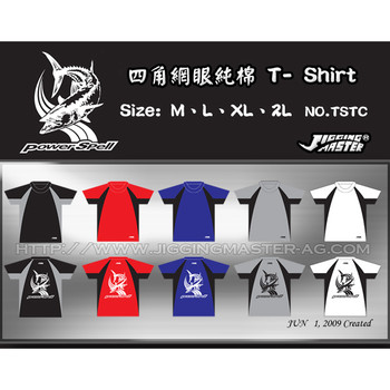 Jigging Master T-Shirt