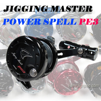 Jigging Master Power Spell PE3 Reel