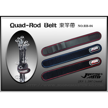 Jigging Master Quad Rod Belt