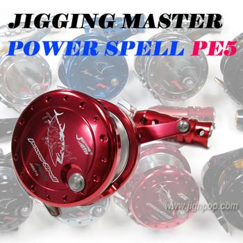 Jigging Master Power Spell PE5 Reel