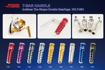 Jigging Master T-Bar Handle LT-091