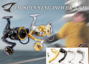 Jigging Master Spinning Power Arm