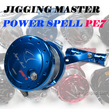 Jigging Master Power Spell PE7 Reel