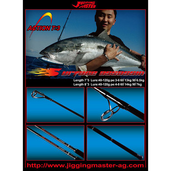 "Jigging Master Surface Assassin 7'5"" Pencil Rod"