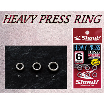 SHOUT Heavy Press Ring