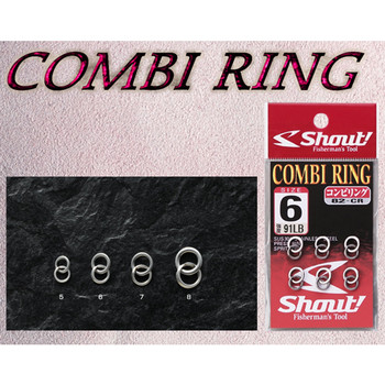 SHOUT Combi Ring