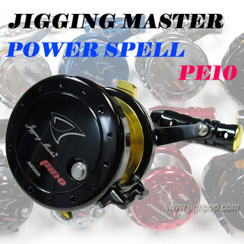 Jigging Master Power Spell PE10 Reel