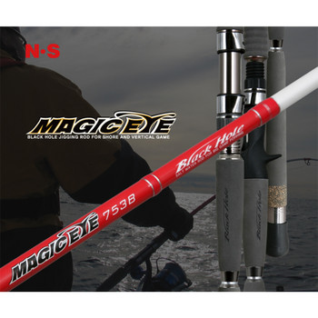 Black Hole Magic Eye Long Rod