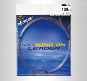 YGK Galis Wind-On Leader Line