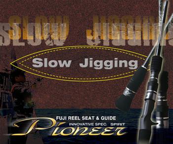Black Hole Pioneer Slow Jigging Rod