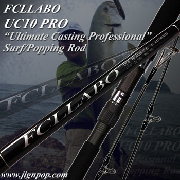 FCLLABO UC10 PRO (Ultimate Casting Professional) Rod