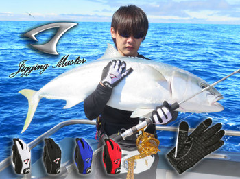 Jigging Master 2015 3D Fishing Gloves