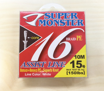 Jigging Master Super Monster Braid Assist Line (150lb~350lb)