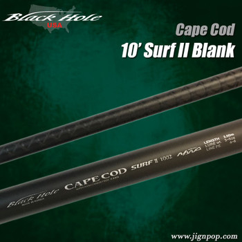 Black Hole 10' Cape Cod Surf II REGULAR Blank