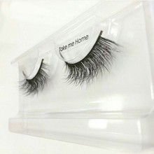 Top Lash - Take Me Home