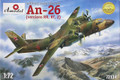 AMODEL 72134 - 1/72 An-26 (Versions RR, RT, Z)