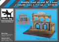 BLACK DOG D72036 - 1/72 Middle East Street No 3