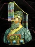 SEIL SB20006 - 200mm Qin Shihuangdi (256~210 B.C.)