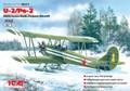 ICM 48251 - 1/48 Polikarpov U-2/Po-2