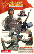 MENG HS-011 - 1/35 PLA Armored Vehicle Crew - Chinese